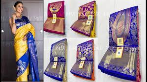 new bridal silk saree collection