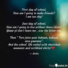 first day of school how quotes writings by aisika basu