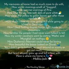 my memories of home had s quotes writings by mallika joshi