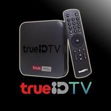 ลงทะเบียนรับกล่อง Trueid TV ฟรี - Home