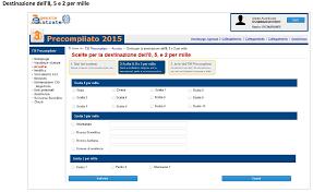 730 precompilato: online il modello 2015 da integrare - PMI.it