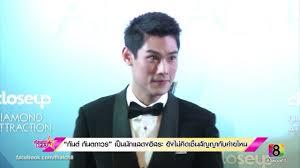 กันต์ กันตถาวร เป็นนักแสดงอิสระ ยังไม่คิดเซ็นสัญญากับค่ายไหน #ประกายดาว  #thaich8 - YouTube