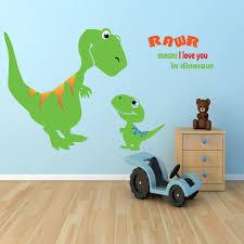 Children Dinosaur Wall Decal Boys Room Dino T Rex Vinyl Wall Art Bedroom Dinosaur Boys Room Dinosaur Wall Decals Dinosaur Room