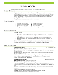 Wendi Wood Resume (2)