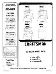 Craftsman 113248210 User Manual Band Saw Manuals And Guides L0803605
