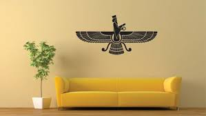 Farvahar Persian Symbol Decal Wall Sticker Water Proof By Decaly Wall Decals Wall Sticker Home Decor