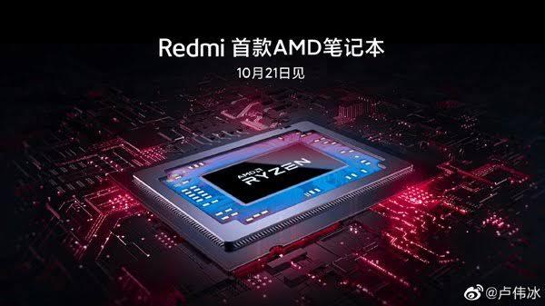 """Résultat de recherche d'images pour """"redmibook amd"""""""