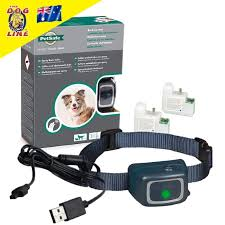 Petsafe Rechargeable Citronella Spray Bark Collar The Dog Line