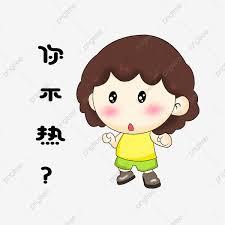 تعبير مضحك حزمة التعبير فتاة صغيرة تعبير لطيف فتاة صغيرة تعبير