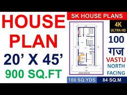 vastu north facing house plan 20 x 45