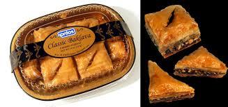 clic baklava kontos foods inc