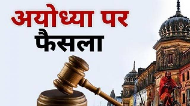Image result for Ram Mandir Verdict LIVE""