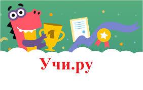 Учи.рУ - Смешанное обучение в России