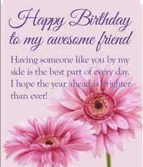 happy birthday to all my friends happy birthday wishes cards