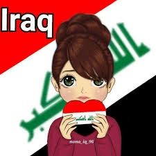عراق Saga 16s Shared By On We Heart It