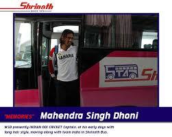 pioneer in bus travel