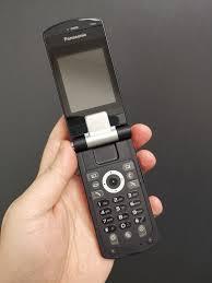 Panasonic X800 行Symbian S60 ...