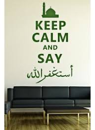 Walliv Keep Calm And Ask Allah For Forgiveness Wall Sticker Decal Price In Uae Amazon Uae Kanbkam