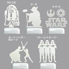 Star Wars Star Wars Wall Stickers Bae Ash Phosphorescent Set Of 5 R2 D2 Yoda Title Darth Vader And Luke Storm Trooper On Star Wars
