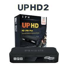 ipm กล่องรับสัญญาณดาวเทียม กล่องจานส้ม เครื่องรับสัญญาณ IPM HD UP2