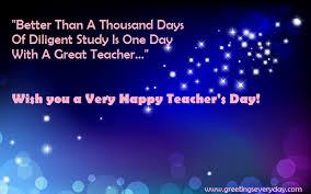 pdf teacher s day speech essay in malayalam marathi urdu