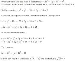 what is the radius in units of a