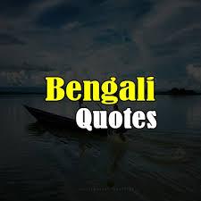 bengali quotes photos facebook