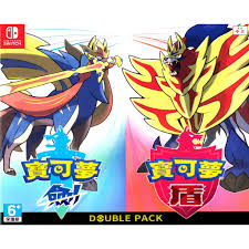 NS POKEMON SWORD AND SHIELD DOUBLE PACK (ENG/CHN)