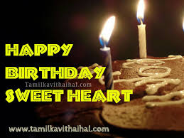 cute p tha naal valthukkal image happy birthday wishes hd