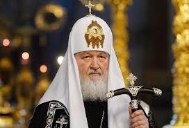 Святейший Патриарх Кирилл: Гордость — это апогей греха ...
