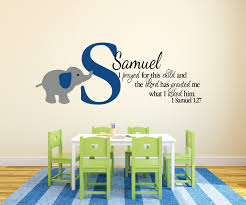 1 Samuel 1 27 Vinyl Wall Decal 3 For This Child I Prayed Monogram With Elephant