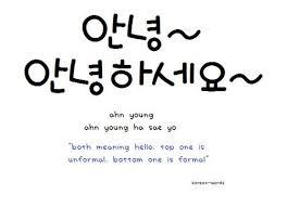 korean quotes hangul image quotes at com