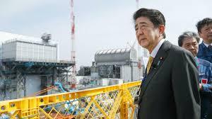 Japan's nuclear reactors face new near-total shutdown | Financial ...