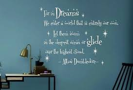 Wall Stickers Custom Dumbledore In Dreams Harry Potter Wall Decal Quote Fantasy Ebay