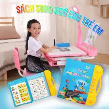 Sách thông minh cho bé học tiếng anh- tiếng việt - toán - Sách ...