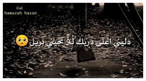 شعر حزين يا اول من رحل مالك صور بلبيت 2020 اشعار حزينه