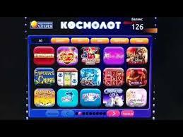 Официальный игровой клуб Космолот открыт для всех