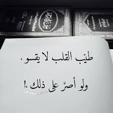 رسالة عتاب للحبيب كلمات مؤثرة جدا للعتاب كيف