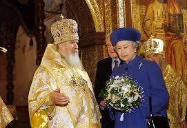 Елизавета II поддержала разрушение США.: Back in the USSR Newsland ...