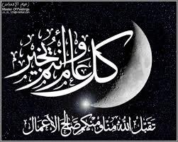 صور شهر رمضان اجمل صور رمضانية كلام نسوان