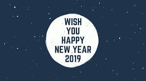 صور عام جديد 2019 رمزيات و خلفيات Happy New Year 28 سوبر كايرو
