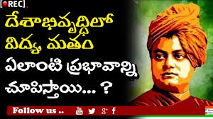 swami vivekananda quotes l importance of education in social