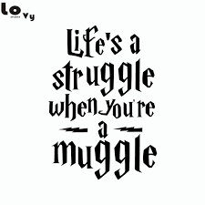 life is a struggle funny harry potter wall sticker quotes
