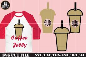 coffee svg coffee monogram svg cut file crafter file