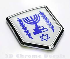 Amazon Com Israel Flag Israeli Emblem Chrome Car Decal Sticker Automotive