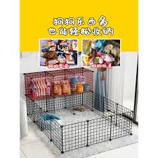 Dogs Cage Small Dog Indoor Home Isolation Fence Rabbit Cat Villa Dog Fence Pet Fence Kennel Shopee Philippines