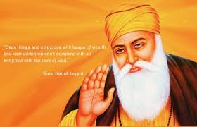 gurpurab messages sms quotes sayings greetings to