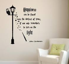 Harry Potter Wall Decal Happiness Can Be Found In The Darkest Of Pla Sunshinegraphicsaustralia