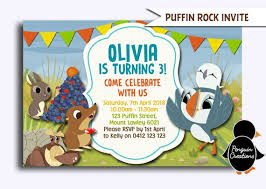 Puffin Rock Invitation Puffin Rock Birthday Party Puffin Etsy