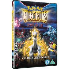 Pokemon Movie 12 Arceus and the Jewel of Life DVD